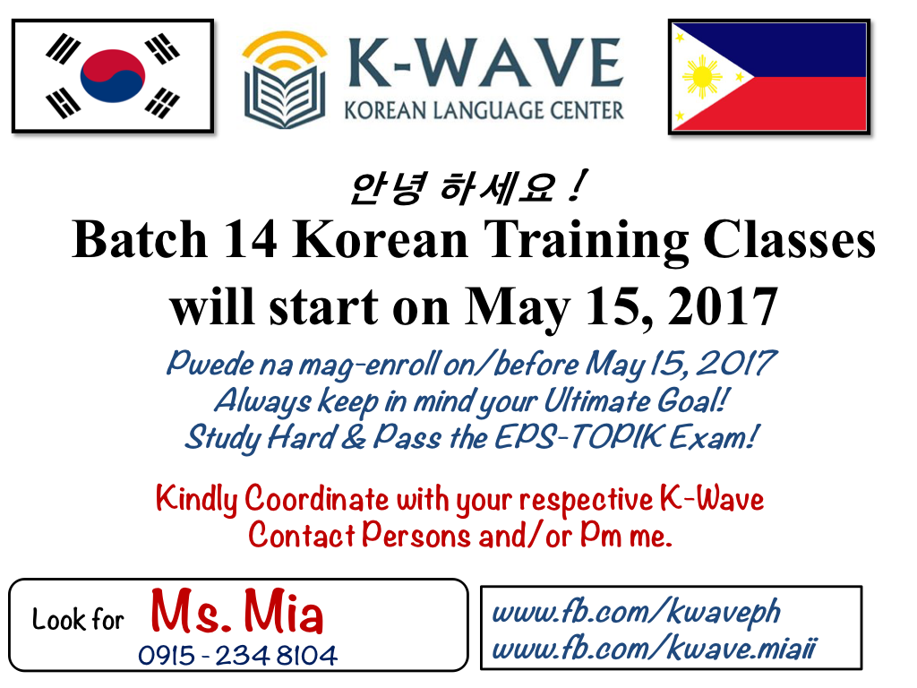 Korean Classes Welcome To K Wave Korean Language Center